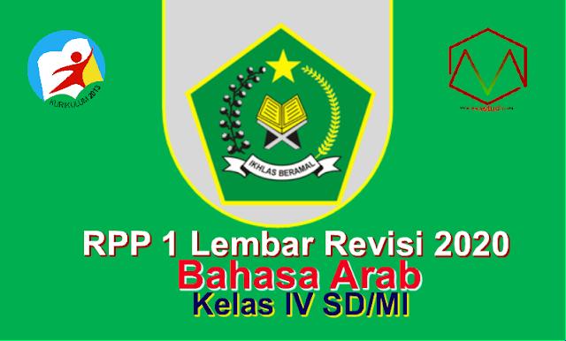 Download RPP 1 Lembar Revisi 2020 Bahasa Arab Kelas 4 SD/MI Semester Ganjil - Kurikulum 2013