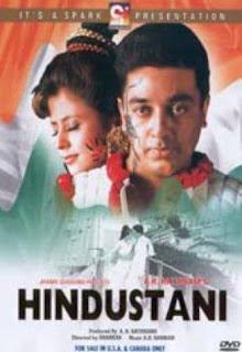 Hindustani (1996)