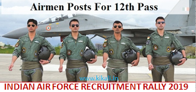 Indian Air Force X & Y Group Recruitment 2019