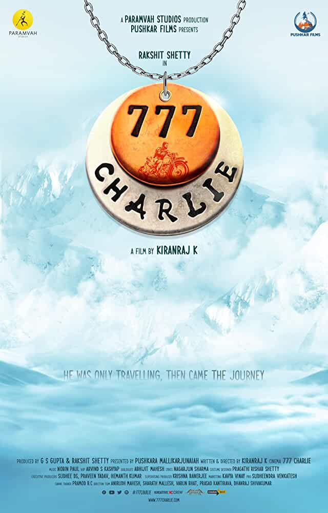 777 Charlie First Look Poster
