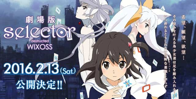 Selector Destructed WIXOSS Movie BD Subtitle Indonesia