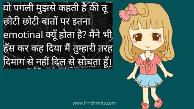 bhojpuri-sad-status-song