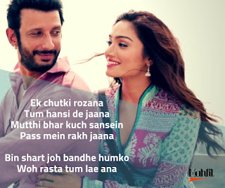 Wo Rishta Lyrics | Kaashi | Ankit Tiwari