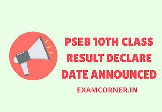 PSEB 10TH Class Result Date