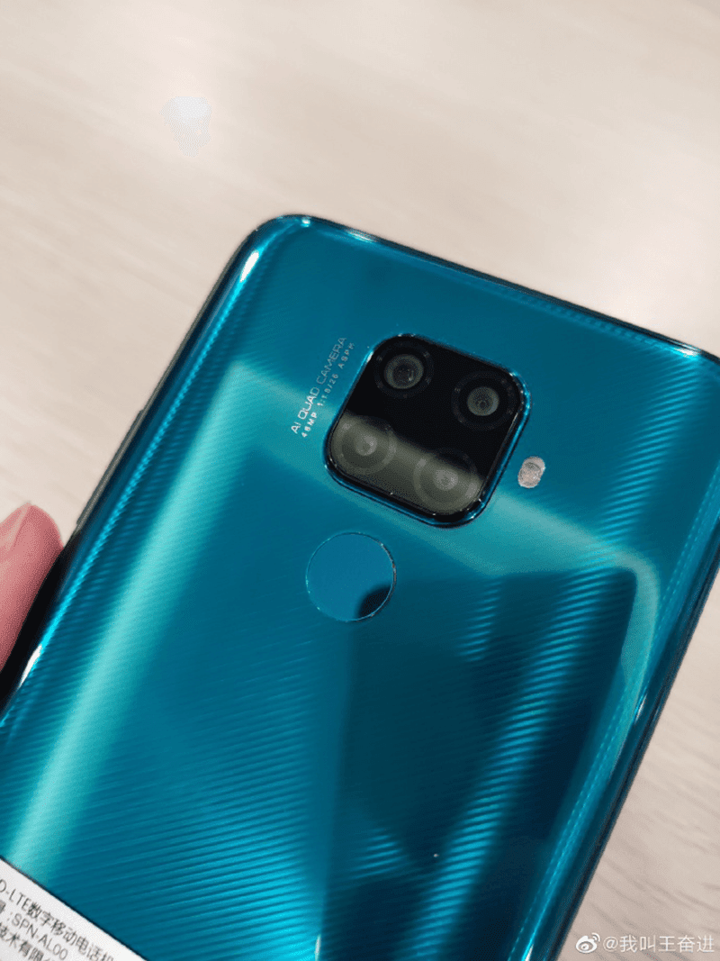 Live image of Huawei Mate 30 lite appeared