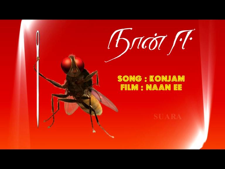 Naan Ee Movie Background Music Download - linoastars
