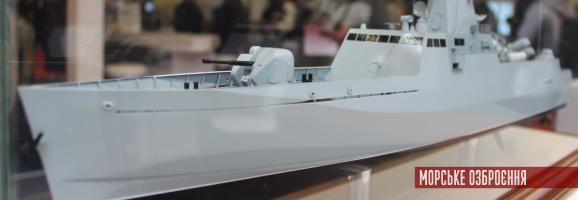 виробництво ракетних катерів типу Лань затримується