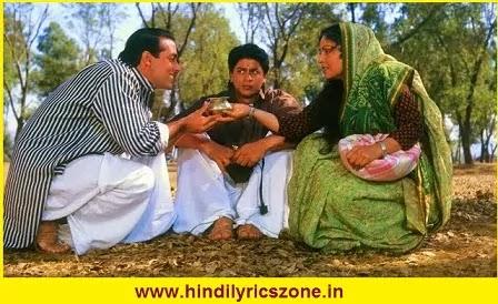 Mamta Ke Mandir Ki Hai Tu ( Yeh Bandhan To ) Lyrics | Karan Arjun | Hindilyricszone.in