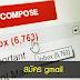 สมัคร gmail ด้วยคอมพิวเตอร์