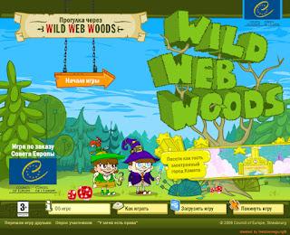 http://www.wildwebwoods.org/popup.php?lang=ru