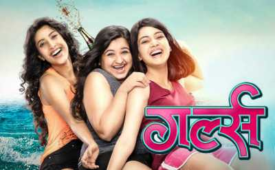 Girlz 2019 Marathi Movie Free Download HD-CAM