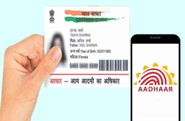 How To Complete Aadhar Related Work In India Lockdown