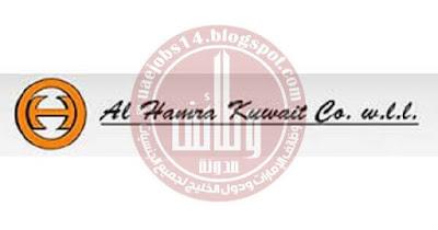 شركة-AI-Hamra-البناء-الكويت