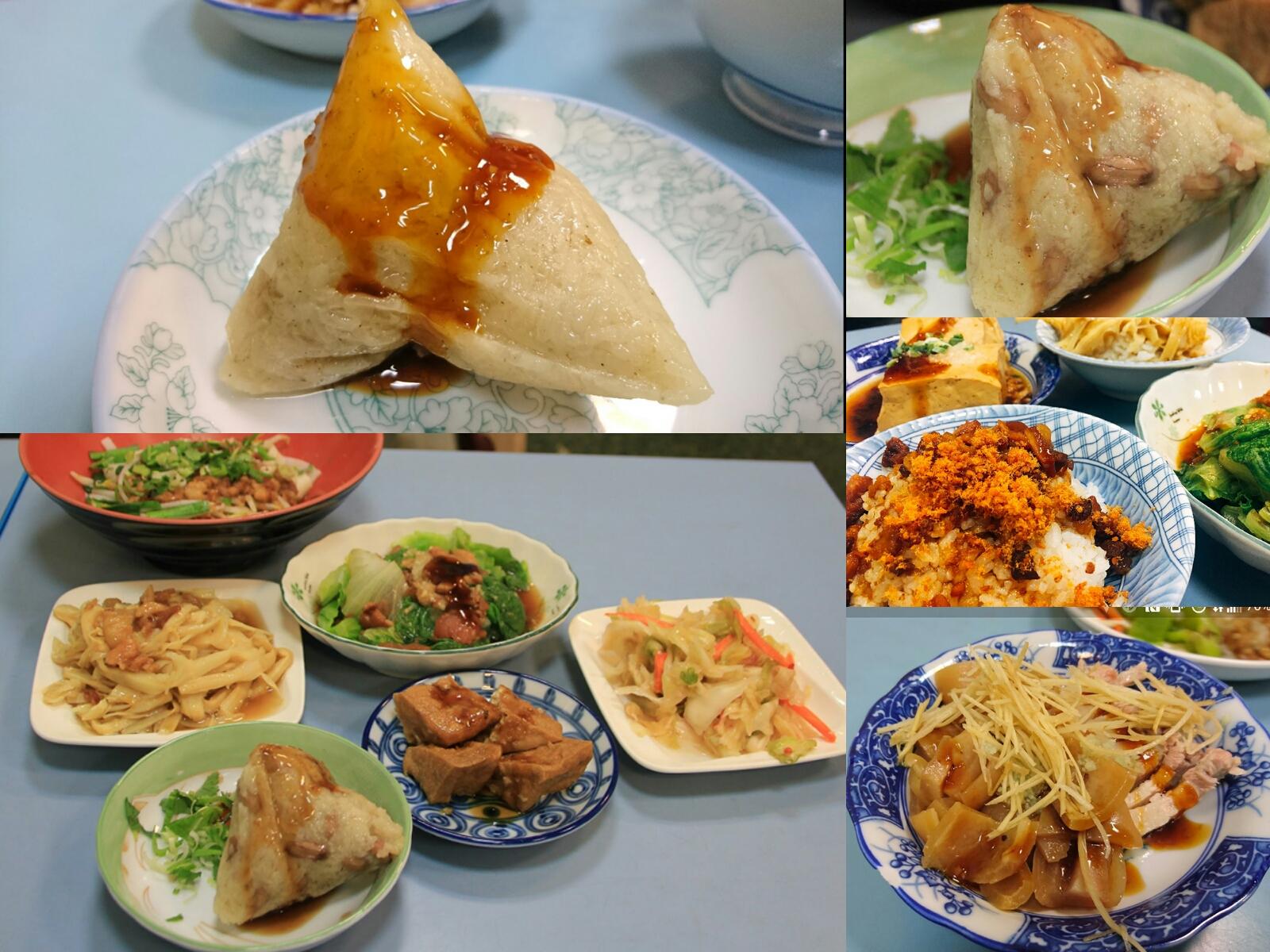 端午粽子節之《雲林人氣前7家肉粽整理》到底雲林哪裏有好吃又推薦的粽子呢?