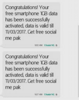 How To Get Free Mb 1gb Data From Etisalat 2017
