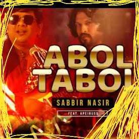 Abol Tabol Lyrics (আবোল তাবোল) Sabbir Nasir