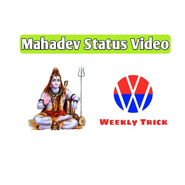 Mahadev Status Video Download