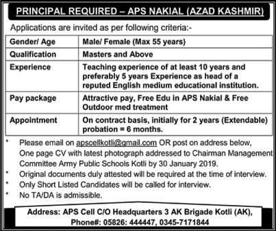 Principal Required In Army Public School Nakial AJK 16 January 2019