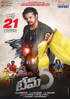 Team 5 2017 Hindi Download 720p HDRip