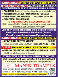 chevron shutdown jobs in saudi arabia