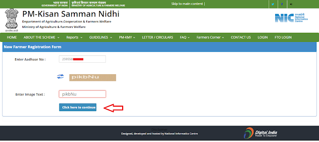 pm kisan new farmer registration