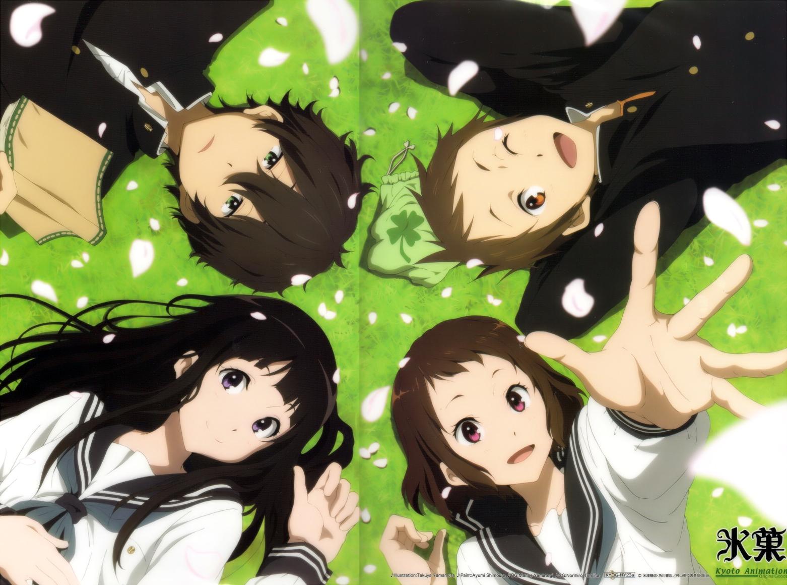 Anime 4