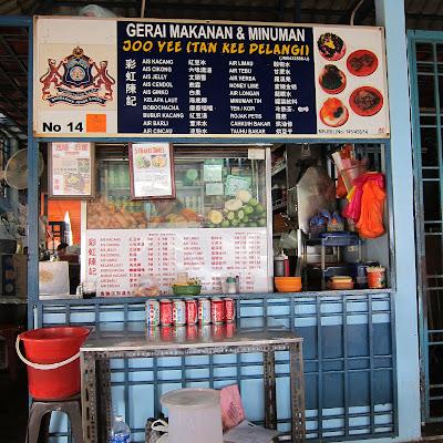 Ais-Kacang-ABC-Joo-Yee-Tan-Kee-Taman-Serene-Johor-Bahru