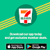 FREE Slice of Pizza & Breakfast Sandwich @ 7 Eleven with app download (LAST day!!)