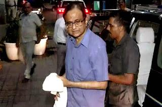 chidambaram-is-judicial-custody-till-13-november