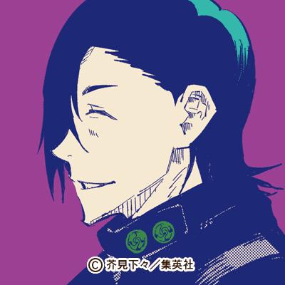 呪術廻戦 吉野 順平(よしの じゅんぺい)