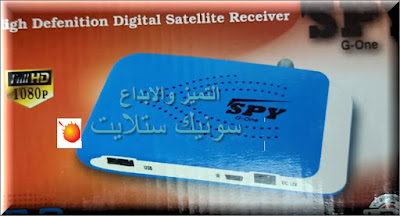 فلاشة SPY G-ONE MINI HD