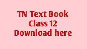 TN Text Book Class 12