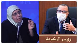 يمينة الزغلامي : تكشف ما وعدها به هشام المشيشي بخصوص تعديل الإجراءات الأخيرة