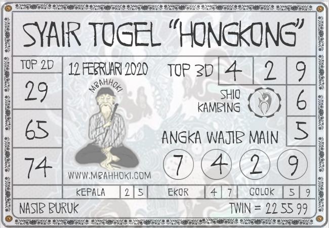 Prediksi Togel Hongkong 12 Februari 2020 - Prediksi Mbah Hoki