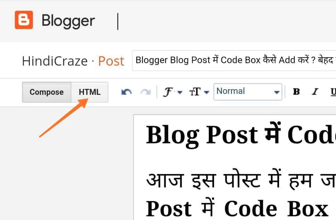 Blogger Blog me code box kaise use kare