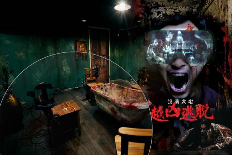 Nyalimu Besar?,Cobalah Bermain di Horror Hause Escape Room di Mong Kok Ini