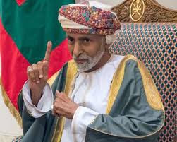 The Sultan of Oman grants 'Royal Pardon' to 17 Indians