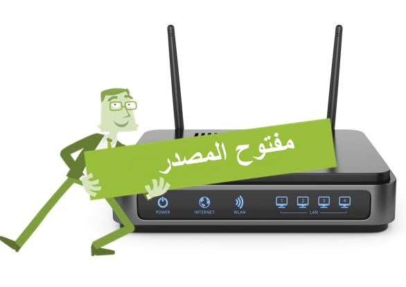 أفضل 4 برامج ثابتة (Firmware) المفتوحة المصدر المخصصة للموجهات(Routers)