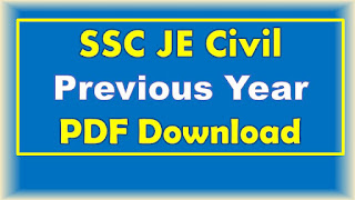 SSC JE Civil Engineering Question Paper PDF Download