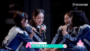 Imutnya Para Trainee PRODUCE CAMP 2020 Meniru Menjadi Anggota AKB48 Team SH
