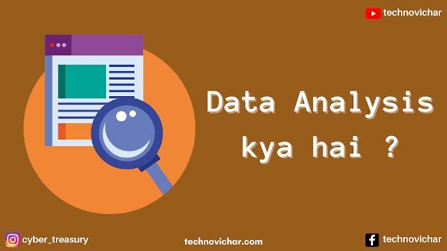 What is Data Analysis , Data Analysis Process and Types of Data Analysis in Hindi
