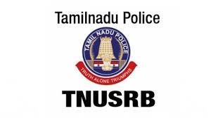 TNUSRB Police Exam Online Test இந்திய அரசியலமைப்பு Part 7