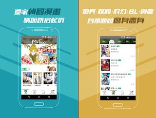 漫咖 App
