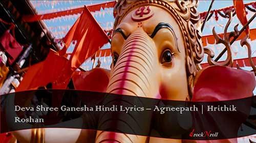 Deva-Shree-Ganesha-Hindi-Lyrics-Agneepath-Hrithik-Roshan