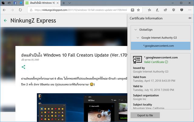 อัพแล้วเป็นไง Windows 10 April 2018 Update (Ver 1803)