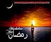 Ramadan Kareem Quotes 2020