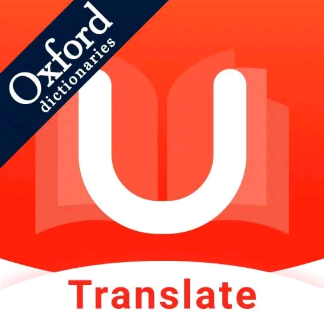 U Dictionary