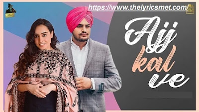 Aj Kal Ve Song Lyrics | Barbie Maan | Sidhu Moose Wala | Preet Hundal | punjabi Songs 2020