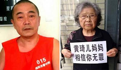 著名人权捍卫者黄琦母亲蒲文清长期遭软禁  黄琦被变相剥夺聘请律师权利