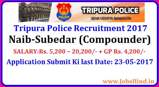 Tripura Police Recruitment 2017